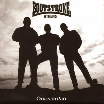 "Bootstroke ""same"" EP 7"" (lim. 200, white)"
