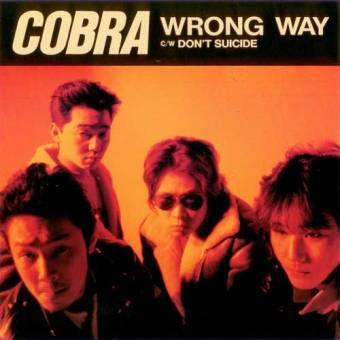 """Cobra """"Wrong Way"""" EP 7"""""""