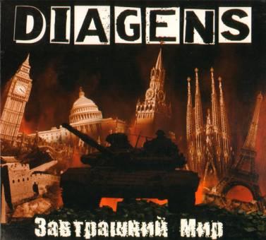 """Diagens """"Saftraschnie Mir"""" CD (DigiPac)"""