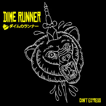 "Dime Runner ""Can´t Express"" EP 7"" (lim. 100, black)"