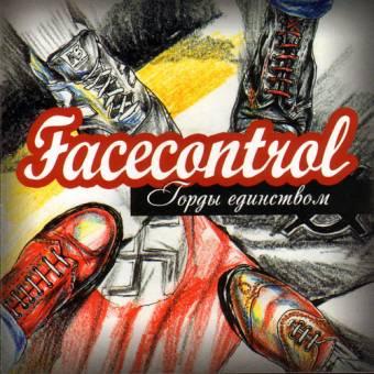 "Facecontrol ""Tordi edinstwom"" CD"
