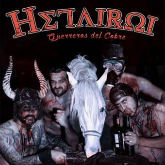 """Hetairoi """"Guerreros del cobre"""" 12"""" LP (lim. 100, black)"""
