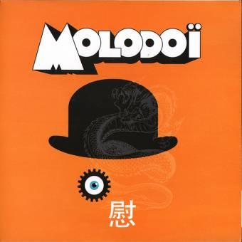 "Molodoi ""same"" EP 7"" (lim. 400, clear orange)"