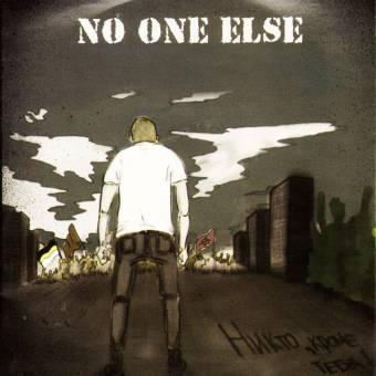 "No One Else ""Nikto, krome tebja"" CD"