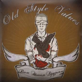 "Old Style Values ""Vcjem Naschim..."" EP 7"" (lim. 100, green)"