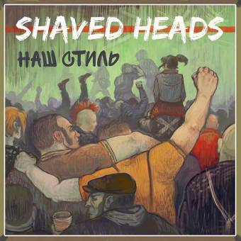 """Shaved Heads """"Our Style"""" CD (DigiPac)"""