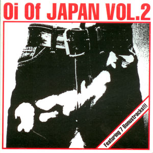 VA - Oi Of Japan Vol. 2 CD