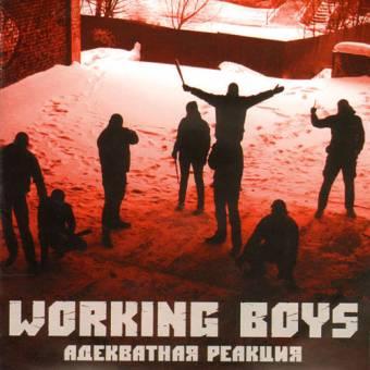 "Working Boys ""Adequatnaja Reazija"" CD"